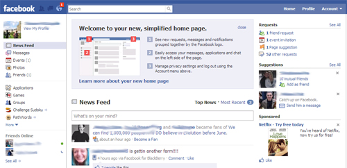 fb-homepage-after20100205